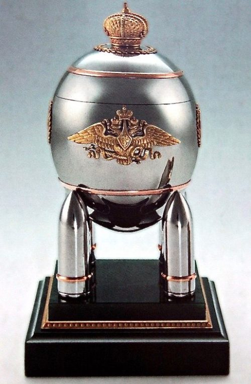 The egg was created as a gift to the wife of Emperor Nicholas, Alexandra Fedorovna for Easter in 1916. In 1927 it was transferred by the Monetary Fund of the Narkomfin to the Museum of the Moscow Kremlin
