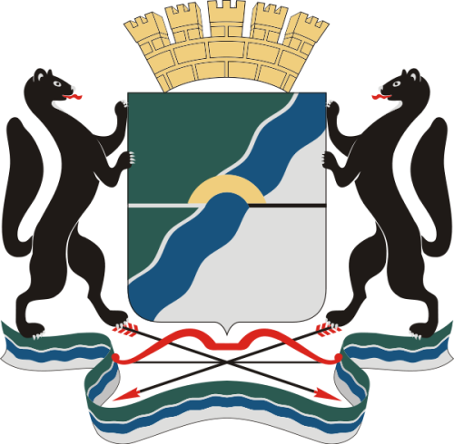 Coat of arms of the city of Novosibirsk