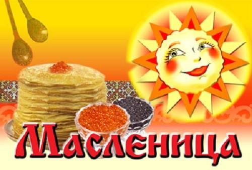 Maslenitsa Pancakes
