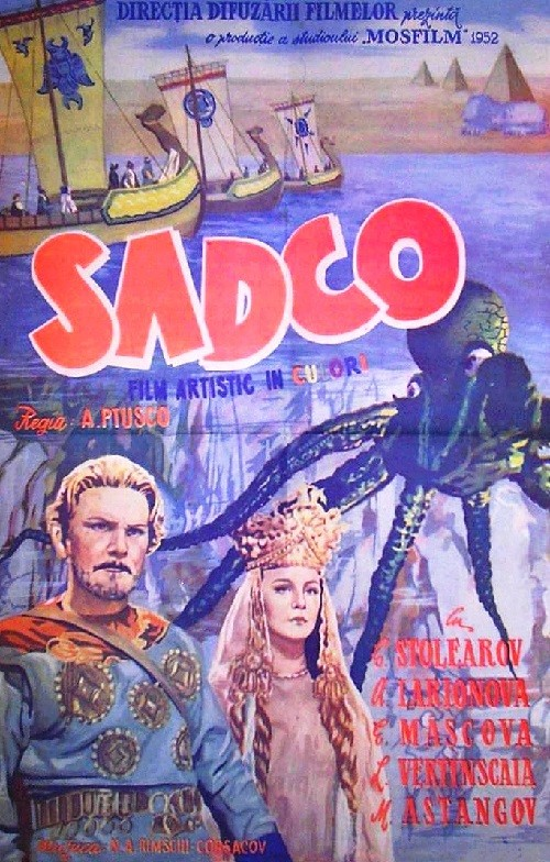 Sadko, 1952 Russian fantasy film directed by Aleksandr Ptushko