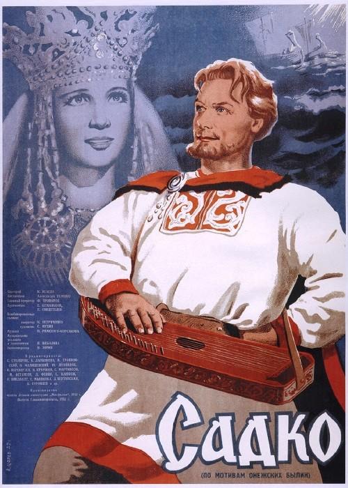 Russian medieval epic Sadko. Sergei Stolyarov as Sadko