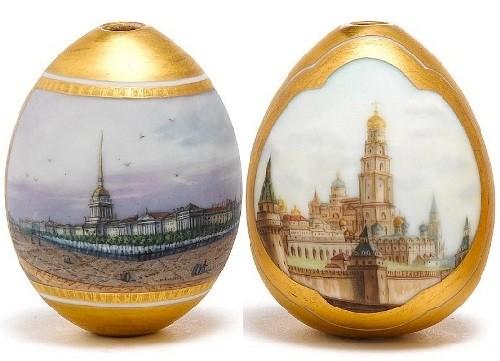 St. Petersburg, circa 1890