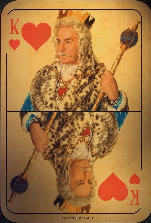 Russian celebrities in Photo Project Cards. Vladimir Zeldin