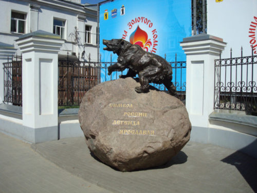 Monuments to Bear in RussiaMonuments to the bear in Yaroslavl