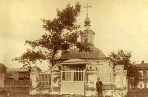 Iver chapel, 1913, Kuznetsk