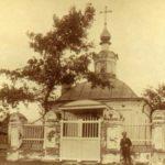 Iver chapel, Kuznetsk. 1913