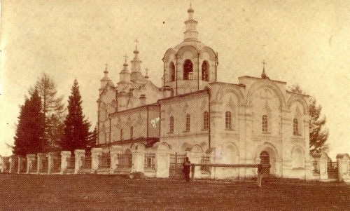 Odigitrievsky church in Kuznetsk. Photo of 1913