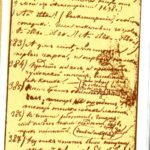 Siberian notebook of Dostoevsky, 1856 – 1859
