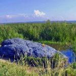 Mysterious Russian Blue Stone Sin-Kamen
