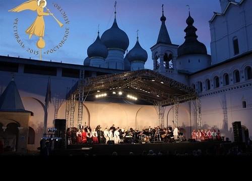 V Festival of Medieval Culture 'Rostov action'