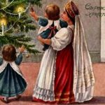 Russian Christmas tree traditions