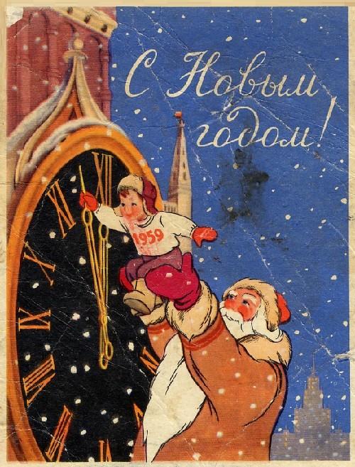 Russian Christmas tree traditions