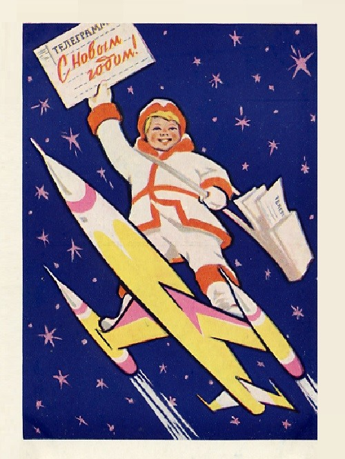 new years greeting card inspired by space achievements of the soviet union 5