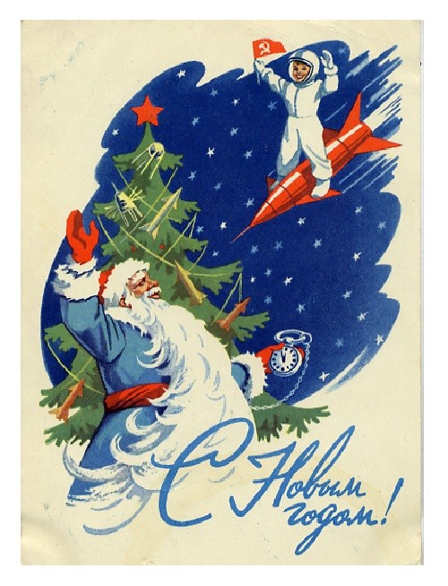 new years greeting card inspired by space achievements of the soviet union 6
