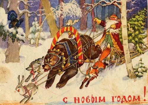 Russian Christmas Card - Christmas Cards Ideas