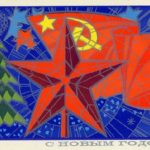 Soviet New Year's day card (1)