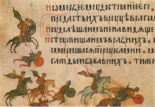 Battle scene. Manuscript from the Kiev area. 1397