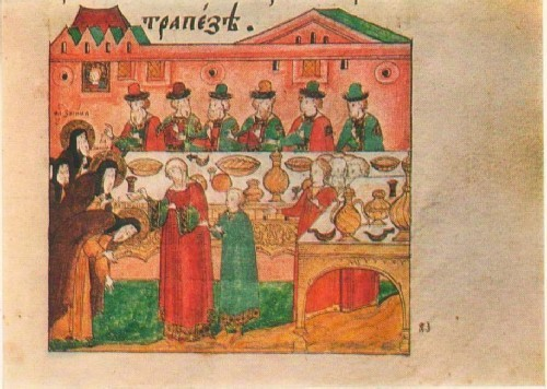 Scene of a feast. 17th-century manuscript. Old Russian miniature book