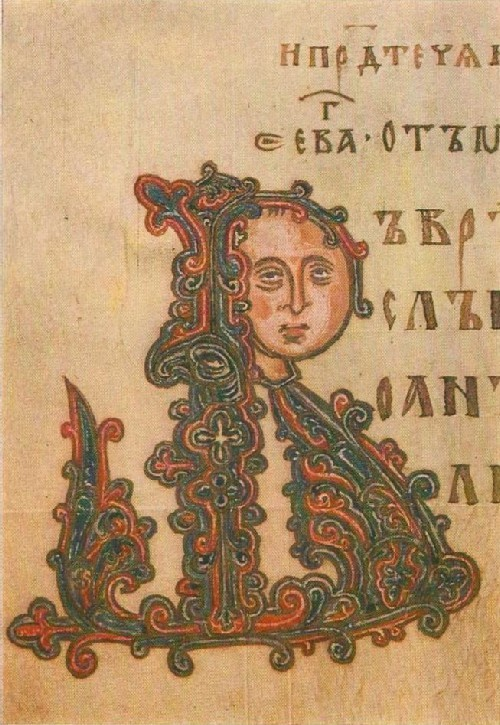 Decorated initial. Gospel-book of Ostromir (1056—1057)