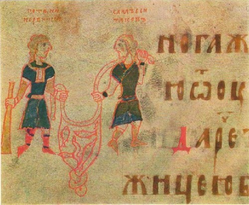 Initial with figures of fishermen. Manuscript from the Novgorod area. 14th century