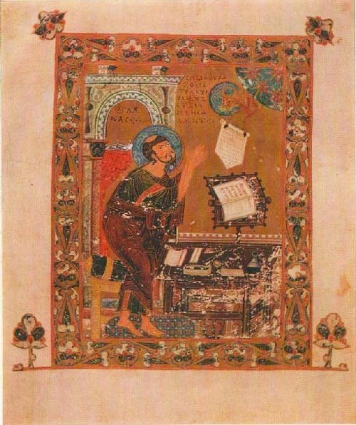 St. Luke engaged in copying manuscript books. Gospel-book of Ostromir (1056—1057)