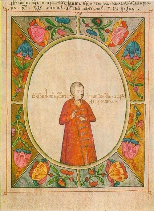 Portrait of Peter I as a child. Manuscript book of 1673. Old Russian miniature book
