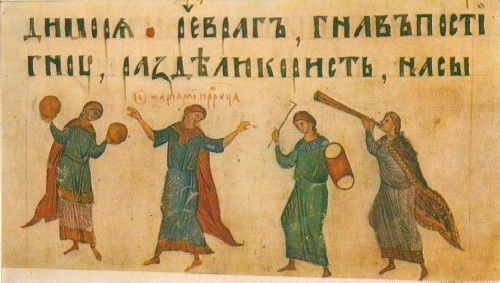 Dancing women. Manuscript from the Kiev area. 1397. Old Russian miniature book