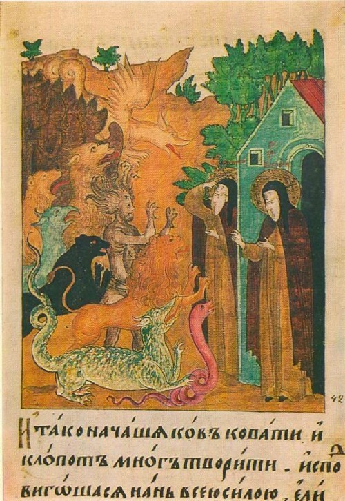 Temptation of the righteous by evil spirits. 17th-century manuscript