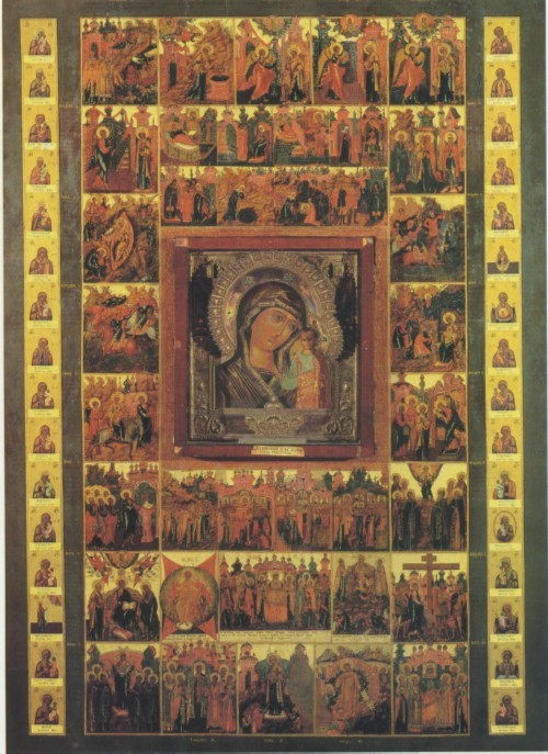 Ivan Bolyakin and Nikita Butorin Icon The Acathistos in Honour of the Virgin and its border scene