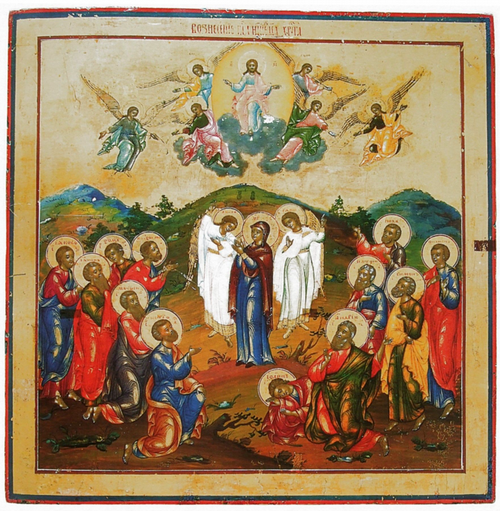 Nevyansk icon painting heritage in Ekaterinburg museums