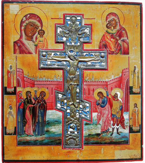 Nevyansk icon painting heritage in Yekaterinburg museums