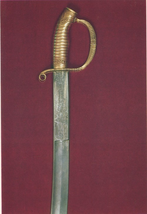 Blade of a light officer's sabre, model 1881. 1890 166. Light officer's sabre, free model (Weapon presented with the St George Order), blade. 1890s