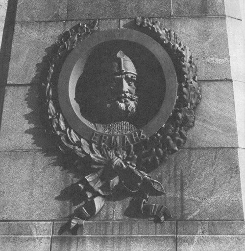 Yermak. А sculpture on the monument to Siberian pioneers in Irkutsk. Photo: М. Mineyev