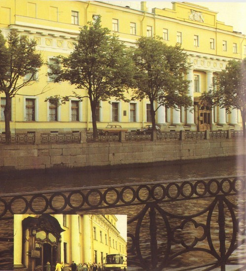 The Yusupov's palace on the Moika. Arch. J.-B.Vallin de la Monthe, 1760's, A.Mikhailov, 1830 s.