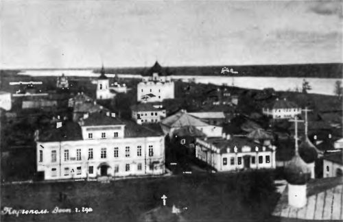 Kargopol. View of the north-eastern part of the town. Late 19th c. A photo