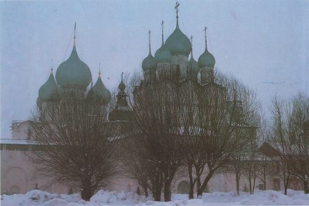 Rostov Kremlin, 16-17 centuries