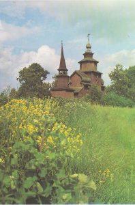 Rostov Veliky. Church of St. John the Evangelist on Ishna, 1689