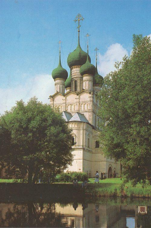 Rostov Veliky. Church of St. John the Evangelist, 1683