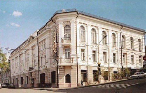 Far East of Russia, Vladivostok