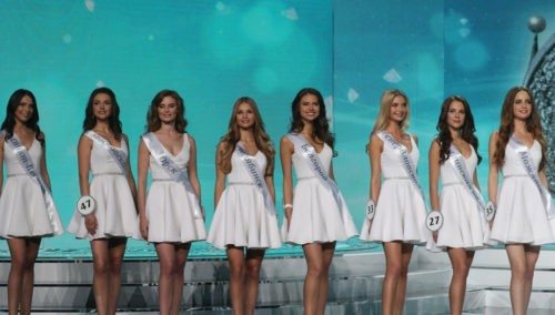 Beauty pageant Miss Russia 2017
