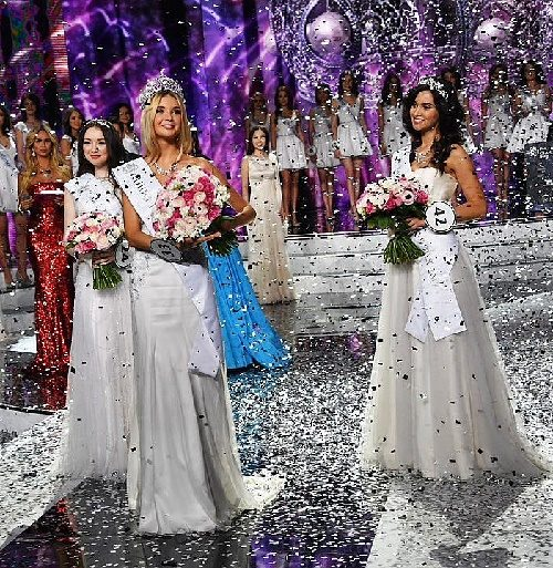 The final of the national contest Miss Russia - 2017