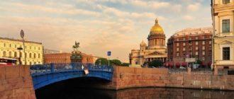 18th century construction – St. Petersburg widest bright Blue Bridge