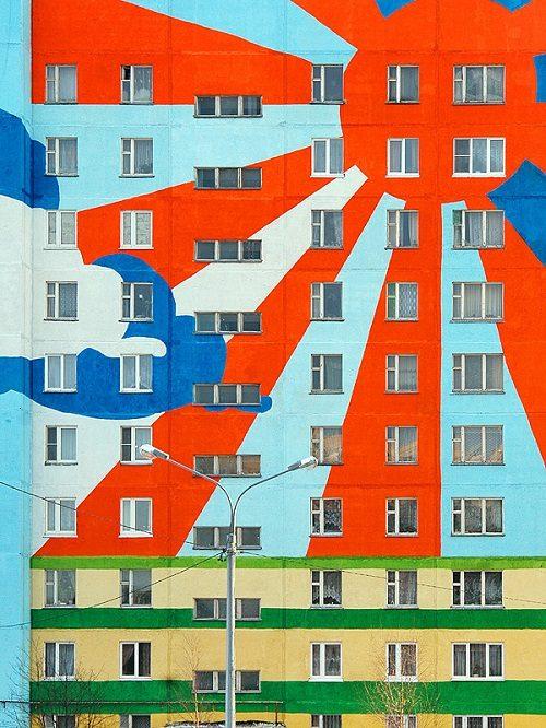 Let it always be sunshine!. Colorful apartment blocks in Ramenskoye