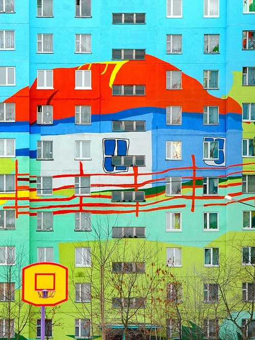 Painted apartment blocks in Ramenskoye in the forest area of ​​the Moscow region, Russia