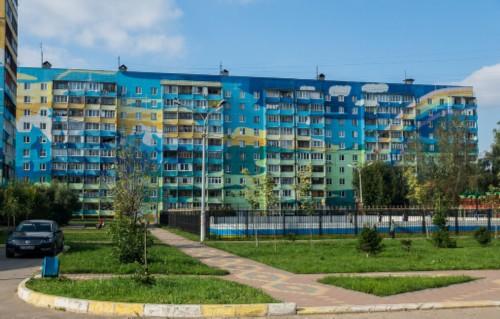 Ramenskoye Residential Area Colorful Houses