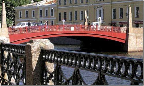 Red Bridge (Saint Petersburg)
