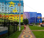 Ramenskoye Residential Area Colorful Houses