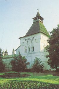 Water tower, 17 c