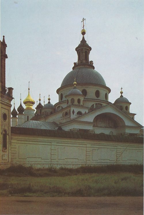 Dmitrievsky (Sheremetyevsky) temple. Spaso-Yakovlevsky monastery, 17-19 centuries