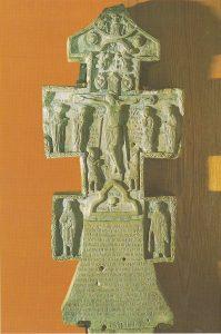 Cross of Stephen the Bearded, 15th century